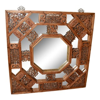 Carved Greek Key Teak Wood Hanging Mirrored Panel For Sale