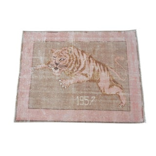 1950's Vintage Turkish Lion Pictorial Rug 3′1″ × 4′1″ For Sale