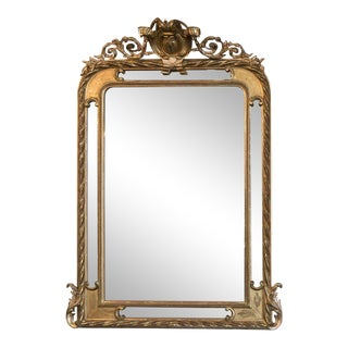 19th Century French Napoleon III Period Giltwood Pareclose Mirror For Sale