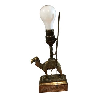 Vintage Brass Camel Lamp on Wood Base For Sale