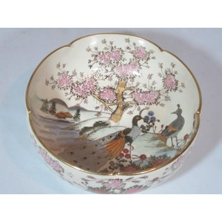 Vintage Japanese Satsuma Peacock Bowl Preview