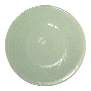 19th Century Chinese Celadon Porcelain Charger Plate Platter For Sale