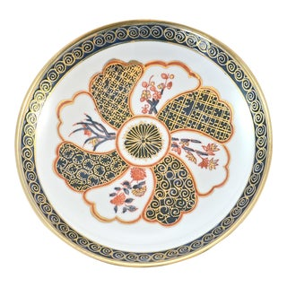 Gold & Blue Imari-Style Brass Cased Bowl For Sale