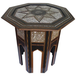 19th Century Ottoman or Moorish End Table With Mother-Of-Pearl Haskell For Sale