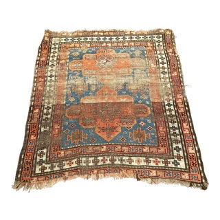 "Late 1800s Kazak Rug - 3'10″ X 4'1"" For Sale"