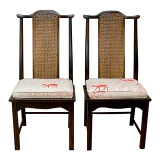 20th Century Asian Rattan Side Chairs - a Pair For Sale