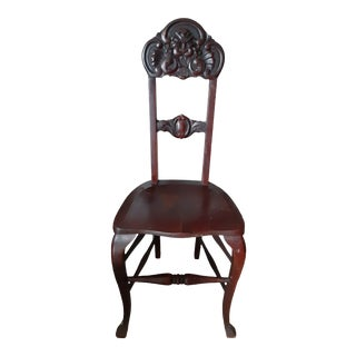 Late 19th Century Northwind Antique Rosewood Fire Side Chair For Sale