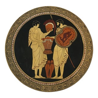Greek Mythology Motif Hand Painted Plate For Sale