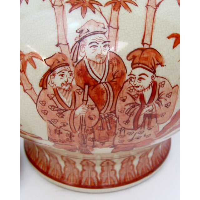 Chinese Ceramic Temple Jar - Image 5 of 6