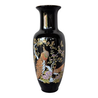 1980s Japanese Peacock Vase For Sale