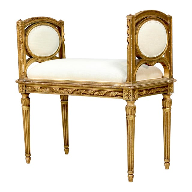 1920s Vintage French Louis XVI-Style Gilt Wood Bench For Sale