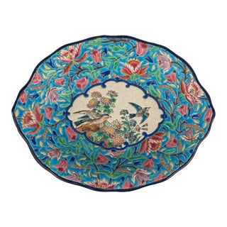 Antique Vintage Emaux De Longwy French Faience Longwy Bowl For Sale