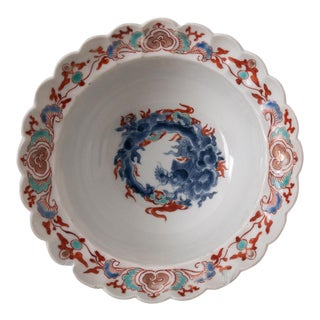 18th Century Antique Japanese Porcelain Dragon Kakiemon Bowl For Sale