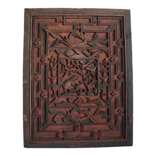 Old Ming Dynasty Carved Wood Panel For Sale