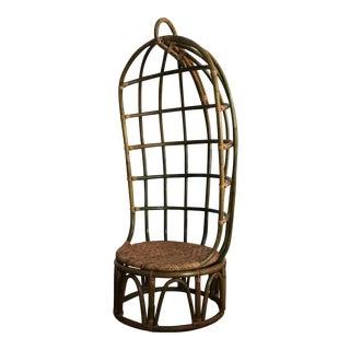 Rattan Swinging/Freestanding Peacock Chair