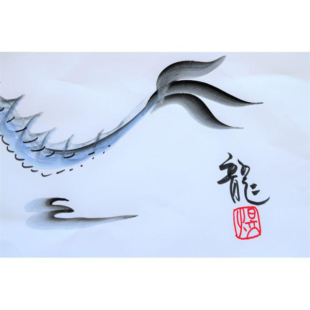 Ng Sing Ming Contemporary Chinese Calligraphy Dragon Signed Black on White For Sale - Image 4 of 7