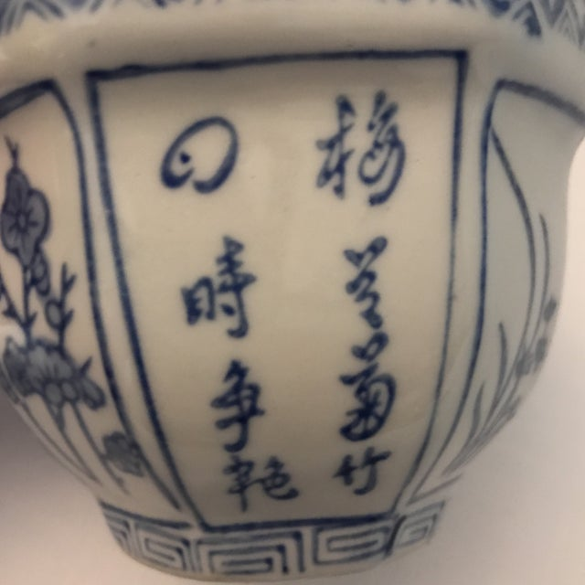 Chinese Blue & White Oval Porcelain Planter For Sale - Image 11 of 12