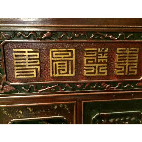 Early 19th Century Antique Chinese Carved Gilded With Mother of Pearl Cabinet For Sale - Image 5 of 12