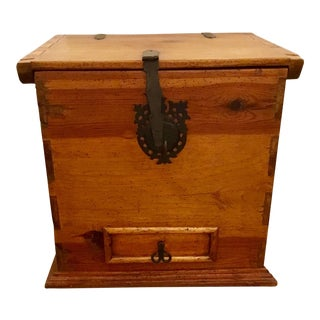 Rustic Oak and Iron Trunk/Side Table For Sale