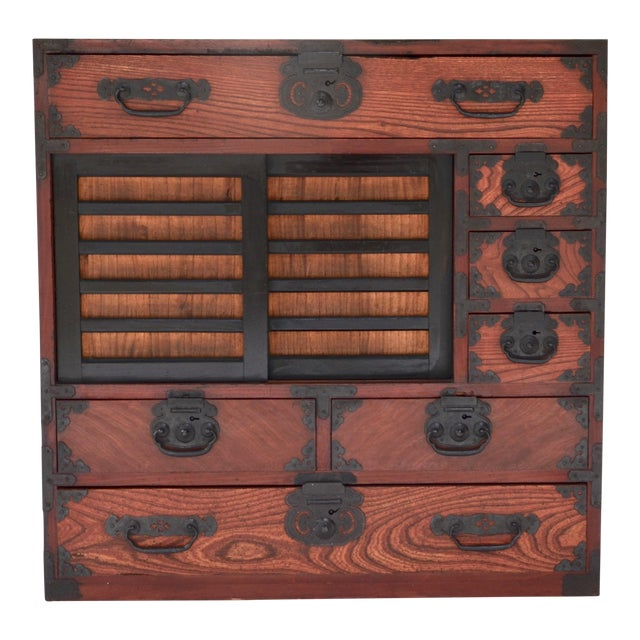 Antique Japanese Hardwood Choba Tansu For Sale