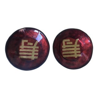 Pair of 1960s Chinese Enamel Catchalls