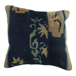 Blue Chinese Rug Pillow For Sale
