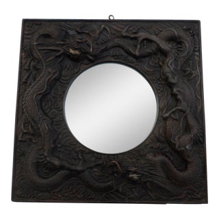 Chinese Embossed Bronzed Metal Dragon Mirror, Late 19th Century For Sale