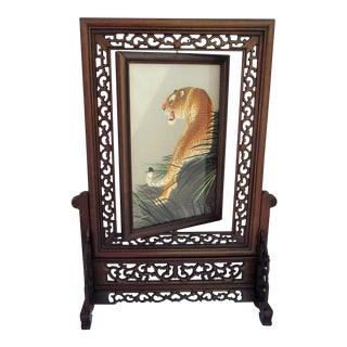 Revolving Chinese Embrodiered Tiger Table Screen