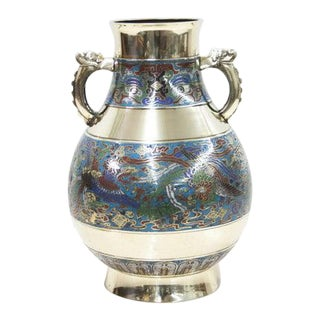 1900s Japanese Champlevé Vase For Sale