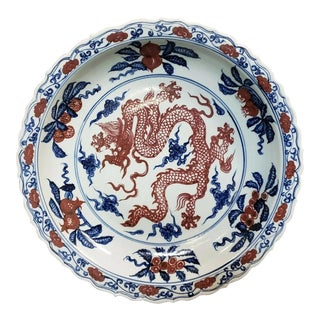 Late 19th Century Chinese Jingdezhen Porcelain Imperial Dragon Motif Barbed Edge Charger (Xuande Mark) For Sale