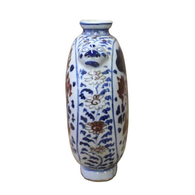 Chinese Red Blue White Porcelain Handpainted Flat Small Vase - Image 4 of 6