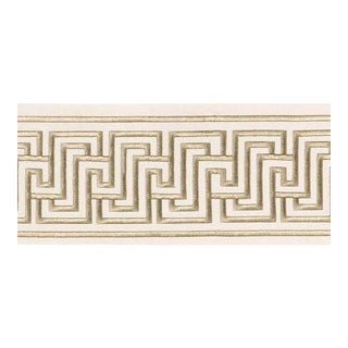 Schumacher X Mary McDonald Labyrinth Tape Trim in Bronze For Sale
