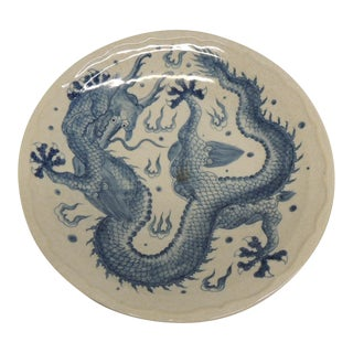 Large Vintage Asian Crackle Wear Blue and White Dragon Ceramic Decorative Serving Bowl For Sale