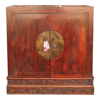 Imposing Chinese Carved Wedding Cabinet For Sale