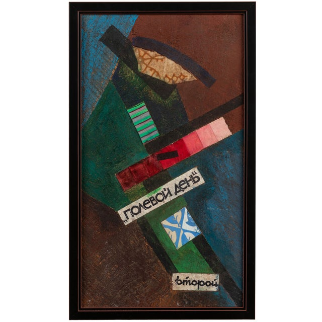 Russian Suprematist Style Gouache and Paper on Board Artwork For Sale