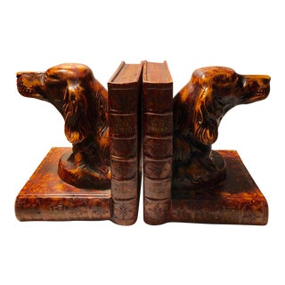 "Vintage Spaniel Dog ""Mans Best Friend"" Bookends For Sale"