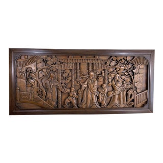 1980s Large Chinese Carved Wood Wall Art For Sale