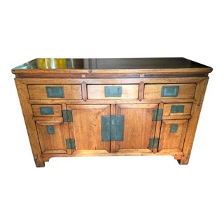 Asian Sideboard Credenza Elm Wood