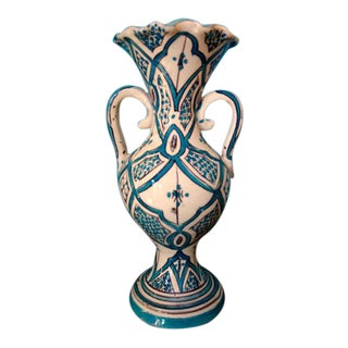 Mid 20th Century Moroccan Hand Made Vase For Sale