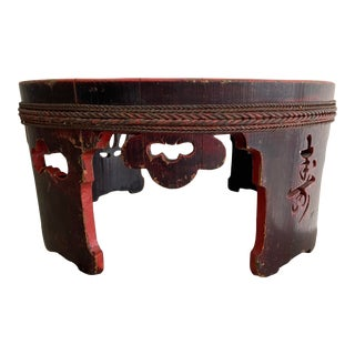 Antique Asian Red Lacquer Carved Wooden Stand For Sale