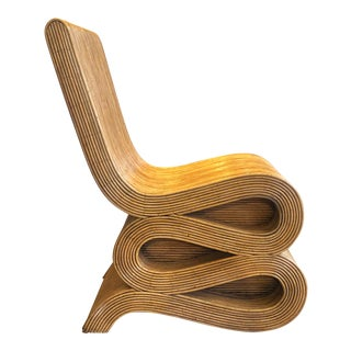 "Natural Rattan ""Snake"" Chair For Sale"