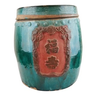Teal Glazed Chinese Covered Crock For Sale