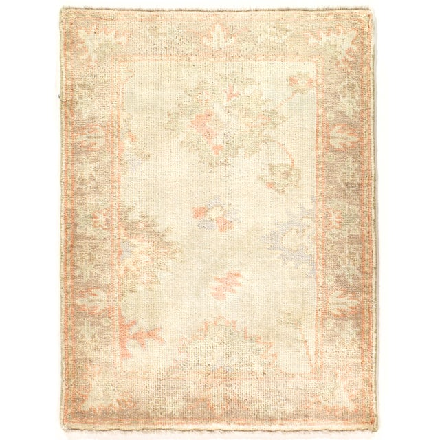 """Hand Knotted Oushak Rug - 2'1"""" X 2'11"""" For Sale"""