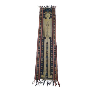 Asian Sumba Indonesian Ikat Handwoven Textile For Sale