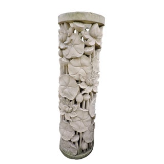 Balinese Carved Stone Pedestal With Lotus Flower Motif
