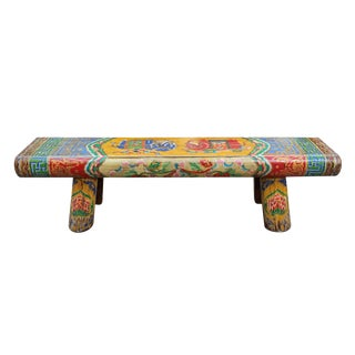 Chinese Vintage Elephants Wood Bench