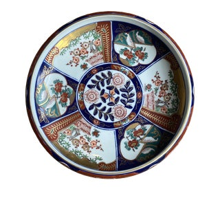 Early 20th Century Gold Imari Birds of Paradise Bowl For Sale