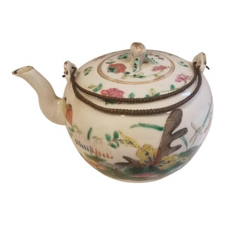 20th Century Chinese Porcelain Teapot For Sale