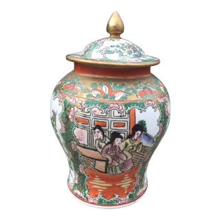 1960s Vintage Hand-Painted Chinoiserie Gilt Ginger Jar For Sale
