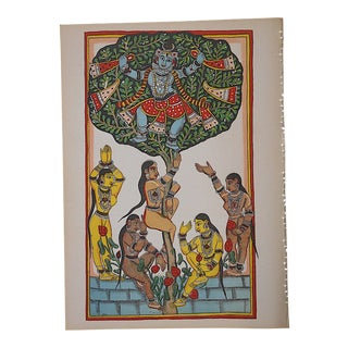 Vintage Lithograph the Indian Pantheon-Playful Divinities-Verve-Paris-1939 For Sale